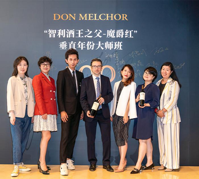 Don Melchor 2018 fue presentado al mercado asiático